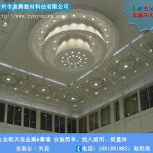 北京铝单板,幕墙铝单板图片
