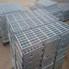 热镀锌钢格板规格/平台热镀锌钢格板规格/热镀锌钢格板生产厂家