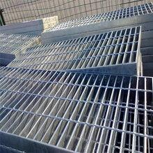 热镀锌焊插格栅/九龙坡热镀锌焊插格栅/热镀锌焊插格栅厂家