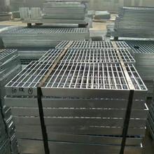 扇形镀锌钢格栅板/丽水扇形镀锌钢格栅板/扇形镀锌钢格栅板厂家