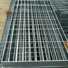 热镀锌格栅踏步板/信阳热镀锌格栅踏步板/热镀锌格栅踏步板厂家