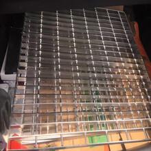 镀锌钢格栅踏步板/运城镀锌钢格栅踏步板/镀锌钢格栅踏步板厂家