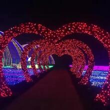 梦幻灯光展(国际)灯光节策划活动方案