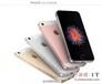 昆明五华区iPhoneSE分期零首付分期需要什么条件