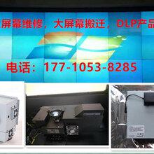 中达电通DLP大屏维修配件台达LED背投光机保养配件图片