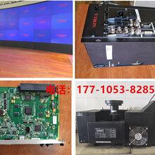 威创DLP大屏配件主控板CP30SC主板图片