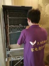 安徽空调清洗价格,家电清洗服务,鑫百家净清洗公司图片
