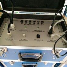 鑫百家净家电清洗设备油烟机清洗机空调清洗机价格图片
