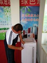 池州东至鑫百家净专业清洗洗衣机,空调,油烟机图片