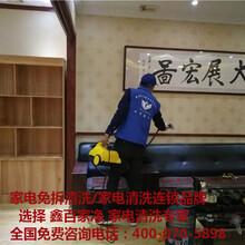 家电清洗设备能用几年?鑫百家净地毯高温熏蒸机不错图片