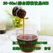 30-50ml综合酵素饮品贴牌生产服务工厂