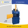 专用废纸打包机VB30S,一键操作