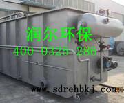 特价出售溶气气浮机设备图片