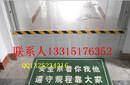 电力挡鼠板安装技巧——配电室挡鼠板适合尺寸/铝合金挡鼠板厂家