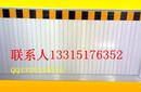 挡鼠板国家标准••••••PP80铝合金挡鼠板价格---五星挡鼠板生产厂家