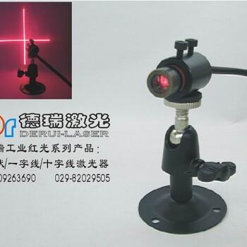 长期直供激光标刻机定位红光