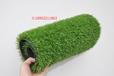 山东厂家人造草坪休闲草,幼儿园草坪,足球草,彩色跑道