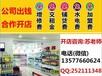 迪庆维迈超市联系人