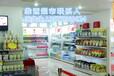 普洱维迈免费店是什么回事丨普洱维迈超市加盟找谁丨普洱维迈店铺怎么开