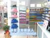 文山维迈免费店怎么开丨文山维迈超市在哪丨文山维迈超市生意好吗