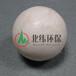 ?#22909;?#35206;盖球,塑料覆盖球