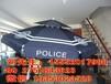 交警队夏季专用遮阳伞