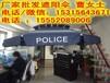 重庆万州单双向收费交警遮阳伞的型号