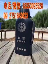 保温系列交警执勤水壶图片