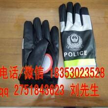 交警棉手套长度参数图片