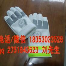 丝绸原料交警棉手套/交警皮手套图片