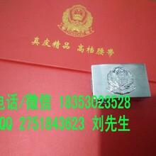 西藏灵芝武警腰带/警用腰带图片