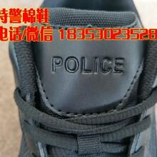 合成底交警软皮鞋