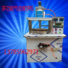 新型气动烙饼机液压烙饼机多功能烙饼机玉米面条机各种