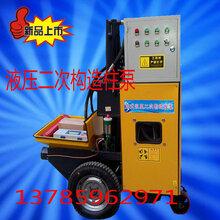 液压二次构造柱泵细石泵细石砂浆泵输送泵上料机