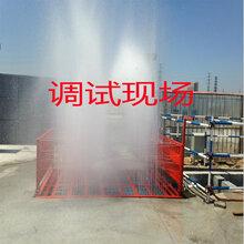 供应工地洗轮机工程洗车机建筑工地工程洗轮机洗车台感应式洗轮机