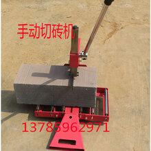 加气砖切砖机手动切砖机便携式切砖机小型切砖机泡沫砖切割机