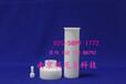 屹尧微波罐---WX-4000根据样品加工质量保证