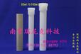 CEM55ml微波管(高温高压下抗变形、耐渗透、可恢复性更好)