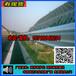 海南马路防撞护栏~厂家定制~文昌公路波形板护栏~波形护栏多少钱