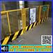 施工防护栏杆/工地指定临边防栏/深基坑防护栏/广州护栏厂家直销