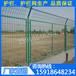厂区金属隔离网/桃形柱折弯护栏网/东莞边框铁丝围栏/广州钢板网