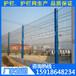 防生锈铁线围栏网/东莞花园金属隔断网/场地隔离栏杆/双边丝护网