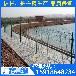 厂家包安装/组装型围栏网/佛山双边丝护栏/韶关项目部栅栏围墙网