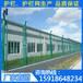 南繁基地护栏铁网海南花卉种植园围栏网三亚钢丝防护网厂家