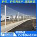护栏网安装图|pvc铁丝网围墙|海南工地围栏|桃形柱护栏价格