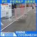 厂家可安装批发仓库/车间隔离网韶关大型设备围网工厂金属网栏