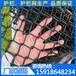 供应勾花网厂家价格定安物流园防护围栏海南建筑护栏施工队