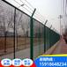 Y形柱护栏网防攀爬东莞围墙围栏批发价格惠州工厂围墙铁丝网包施工