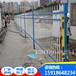 简易大方锌钢围墙护栏深圳路桥工程围栏汕头项目部安全栅栏