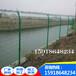 肇庆水利工程防护网水源地围网价格珠海铁丝网围栏水库护栏